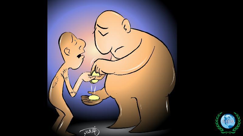 كاريكاتير عطاء الغني البخيل Giem